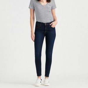 NWT Lucky Brand Mid Rise Brooke Legging Jeans